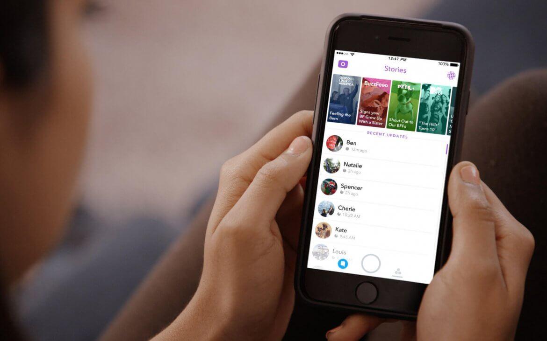 Stories do Snapchat, com uma linha de conteúdo patrocinado.